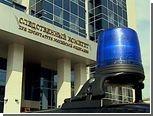 Следствие назвало версию покушения на челябинского прокурора