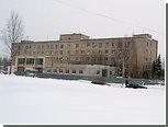 Покусавшего полицейских жителя Рыбинска осудили условно