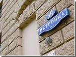 Раскрыта кража 1,5 миллиарда рублей из бюджета Москвы