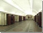 В Москве полицейский начальник скрыл избиение подчиненных