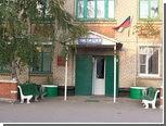 Жителю Волгоградской области дали 18 лет за убийство милиционера