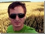 В создании ботнета Kelihos заподозрили автора антивирусов из России