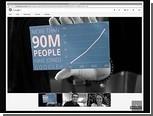 Аудитория Google+ превысила 90 миллионов человек