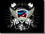 Хакеры из Азербайджана отомстили Ирану за кибер-атаки
