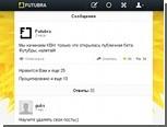 Mail.Ru запустила бета-версию микроблога