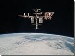 МКС увильнет от обломка американского спутника