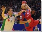 Гандболисты сборной России сыграли вничью с Венгрией на чемпионате Европы