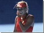 Первая ракетка мира выиграла стартовый матч Australian Open