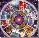 Гороскоп любви на 2013 год по знакам Зодиака