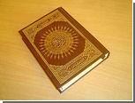 В Уэльсе женщине дали пожизненное за убийство невыучившего Коран сына
