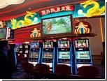 Американец отсудил у вьетнамского казино выигрыш в 55 миллионов долларов