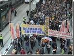 На митинг в Гонконге вышли десятки тысяч человек