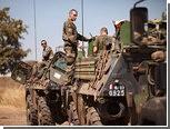 Франция начала наземную операцию в Мали