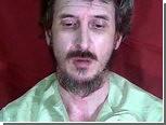 Сомалийские боевики приговорили к смерти захваченного французского агента