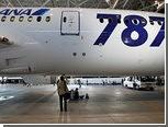 В Японии из-за поломки отменен рейс Boeing Dreamliner
