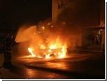 В новогоднюю ночь во Франции сожгли 1193 автомобиля
