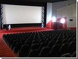 Житель Омска засудил кинотеатр за отмену показа фильма ужасов