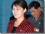 СМИ распустили слухи о пополнении в семье северокорейского лидера