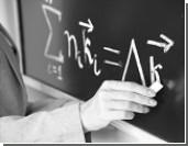 Преподавателей вузов ждут серьезные сокращения