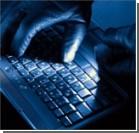 Хакеры пытались спровоцировать девальвацию рубля