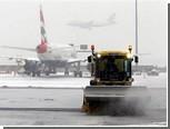 Снегопады нарушили воздушное сообщение в Европе