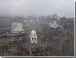 Природные пожары в Австралии добрались до уникального телескопа