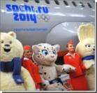 В Сочи за спекуляцию билетами на Олимпиаду будут жестко штрафовать