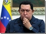 Власти Венесуэлы сообщили об ухудшении состояния Чавеса