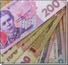 Азаров: Обвала гривни не будет