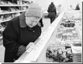Эксперты дали прогноз по росту цен в 2013 году
