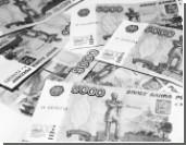 PwC: Россия к 2050 году станет шестой экономикой мира