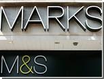 Внеплановая публикация отчета обрушила акции Marks & Spencer