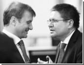 Греф и Улюкаев поспорили о доступности российских денег
