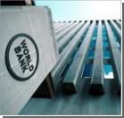Всемирный банк спрогнозировал обвал гривни