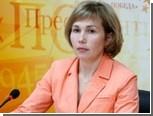 Экс-главу департамента Минобрнауки оштрафовали за прослушку подчиненной