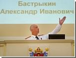 Бастрыкин пообещал расширить дело о коррупции в Минобороны