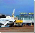 """Сообщение о минировании самолета в """"Борисполе"""" оказалось ложным"""