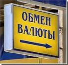 Кассир обменного пункта похитила у клиента 700 тысяч евро