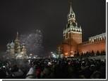 Нижегородца задержали за сообщение о теракте на Красной площади