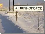 Житель Курской области убил полицейского из ревности