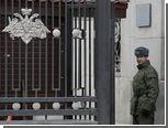 """По делу """"Оборонсервиса"""" арестован первый чиновник Минобороны"""