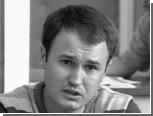 Задержан обвиняемый в убийстве кандидата в мэры Дальнегорска