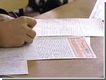 Замминистра образования Адыгеи приговорили за махинации с ЕГЭ