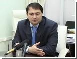 Волгоградский вице-премьер признался в получении взятки