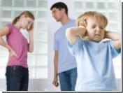 Разрешение семейных конфликтов