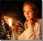 Святочные гадания на Старый Новый год