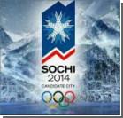На открытие Олимпиады в Сочи приедут лидеры более 20 стран