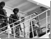 Власти Сенегала освободили российское судно «Олег Найденов»
