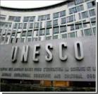 ЮНЕСКО: Четверть миллиарда детей в мире неграмотные