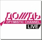 В России отключают телеканал, освещающий события в Украине